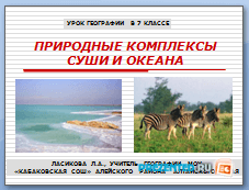 """,""prezentacia.ucoz.ru"