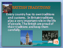 Традиции Британии (British traditions)