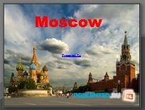 Москва (Moscow)