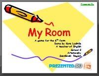 Моя комната (My Room)