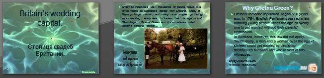 Слайды презентации: Столица свадеб Британии (Britain's wedding capital)