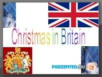 Рождество в Британии (Christmas in Britain)