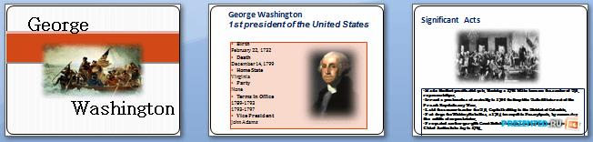 Слайды презентации: George Washington