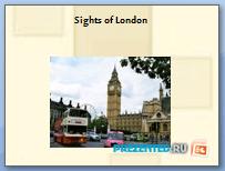 Достопримечательности Лондона (Sights of London)
