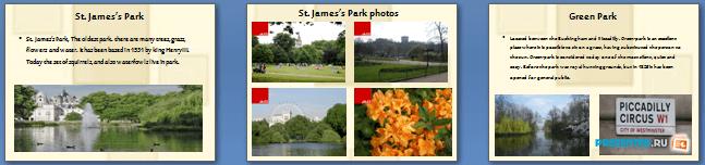 Слайды презентации: Достопримечательности Лондона (Sights of London)