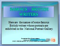 Знаменитые британские писатели (Famous British Writers)
