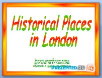 Исторические места в Лондоне (Historical Places in London)
