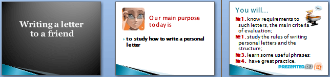 Слайды презентации: Написание письма (Writing a letter)
