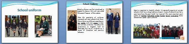 Слайды презентации: Образование в Великобритании