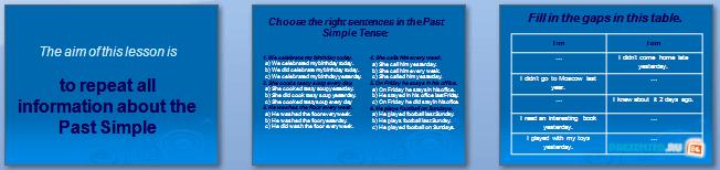 Слайды презентации: Простое прошедшее время (Past Simple)