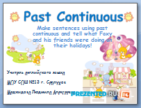 Прошедшее Продолжительное время (Past Continuous)