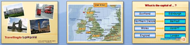 Слайды презентации: Путешествие по Лондону (Travelling to London)