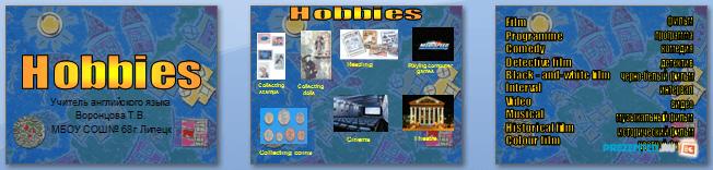 Слайды презентации: Хобби (Hobbies)