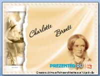 Шарлотта Бронте (Charlotte Bronte)