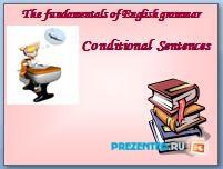 Conditional Sentences. Условные предложения