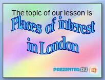 Достопримечательности Лондона (Places of interest in London)