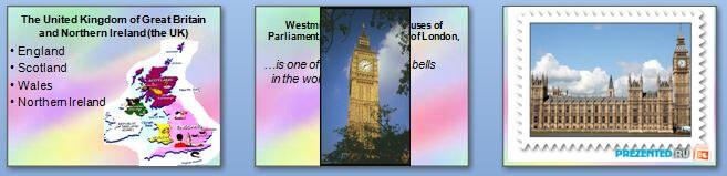 Слайды презентации: Достопримечательности Лондона (Places of interest in London)