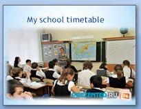 Моё школьное расписание (My school timetable)