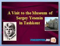 Музей Сергея Есенина (Museum of Sergei Yesenin)