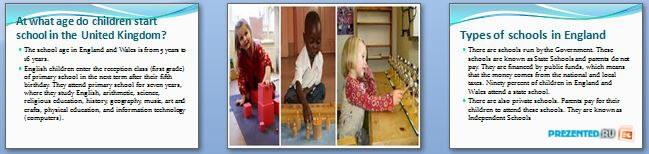 Слайды презентации: Образование в Великобритании (School Education in the United Kingdom)