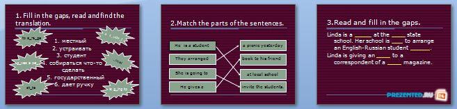 Слайды презентации: Узнаём больше друг о друге (Learning more about each other)
