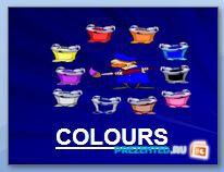 Цвета (Colours)