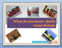Что Вы знаете о Великобритании (What do you know about Great Britain)