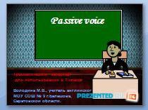 Страдательный залог. Passive voice