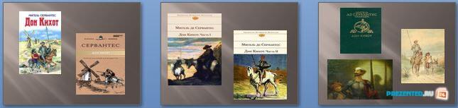 Слайды презентации: Литература европейского Средневековья и Возрождения